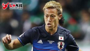 存在自体が必要!サッカー日本代表FW・本田圭佑(30歳) スポーツ人間模様