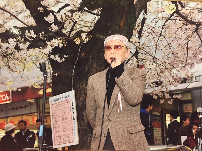 写真提供 本間紫蘭堂氏IMG_5400(w680)