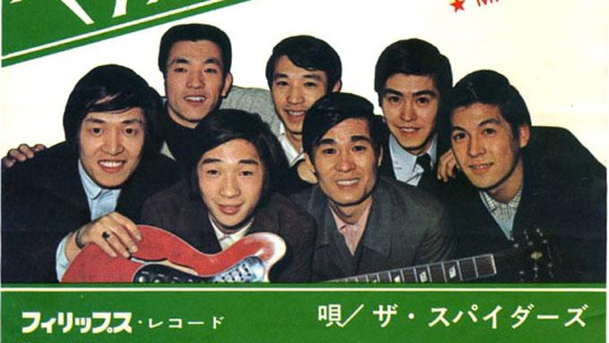 追悼!レコードで聴くザ・スパイダースのかまやつひろし作品【GO!GO!ドーナツ盤ハンター】