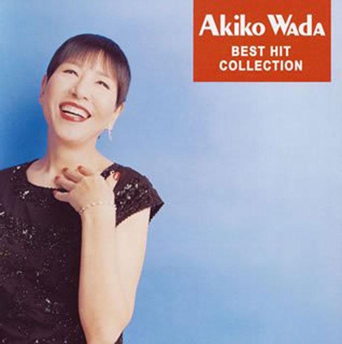 和田アキ子,ベスト・コレクション