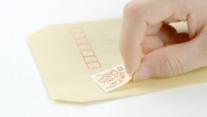 切手の正式名称をご存知ですか?【鈴木杏樹のいってらっしゃい】