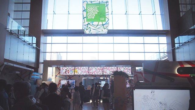 CISCO DIGITAL JAPAN DAYS