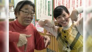 日本の女子中高生に大人気のTTポーズって?【ひでたけのやじうま好奇心】