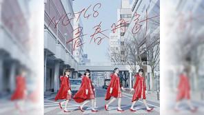 【タワーレコードランキング 2017年4月10日~4月16日】