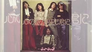 1973/4/20 チューリップ「心の旅」がリリース【大人のMusic Calendar】