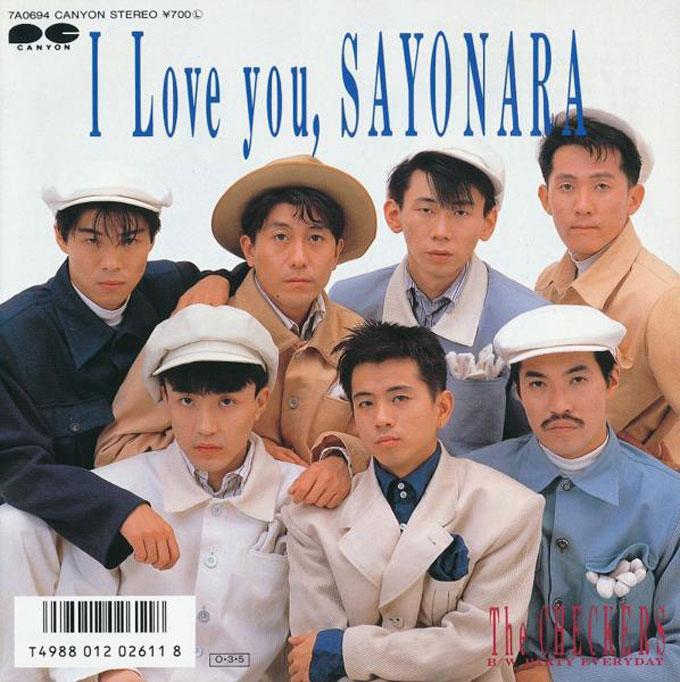 I-love-you-sayonara,The-Checkers