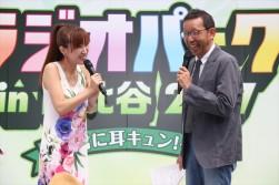 オトパラの再現!蘭華のライブに松本アナが興奮【ラジオパーク情報】