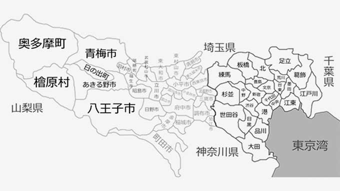 東京都 Wikipediaより