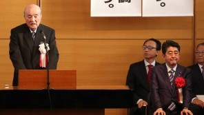 安倍首相が議員連盟大会に出席し憲法改正に強い意欲を表明!高嶋ひでたけのあさラジ!