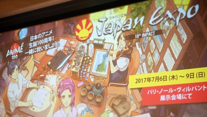 【新人記者(仮)あいばゆうな取材記】JAPAN EXPOプレス発表会潜入!アニメは世代を超える共通言語