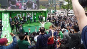 歌、ダンスに投票所…韓国大統領選挙は記念イベント!【報道部畑中デスクの独り言】
