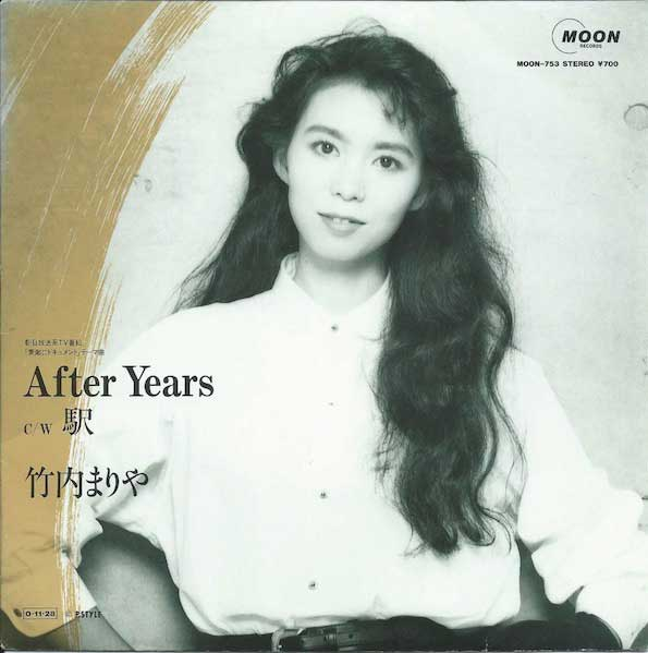 After Years / 駅,竹内まりや