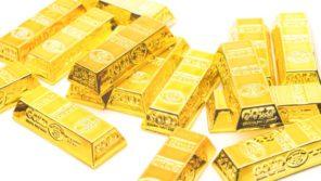 最新手口は金塊を買わせる~振り込め詐欺【報道部宮崎の取材記あれこれ】
