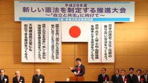 日本国憲法施行から今日で70年~安倍首相の憲法改正への道のりとは?高嶋ひでたけのあさラジ!