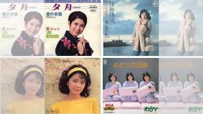 本日5/11が命日~歌謡曲の至宝・三木たかしの心優しきメロディ【大人のMusic Calendar】