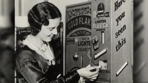 世界で最も古い自販機は紀元前215年頃に何を売っていた?【鈴木杏樹のいってらっしゃい】
