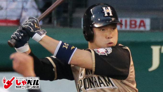 もっか4割9厘。日本ハム・近藤健介(23歳) スポーツ人間模様