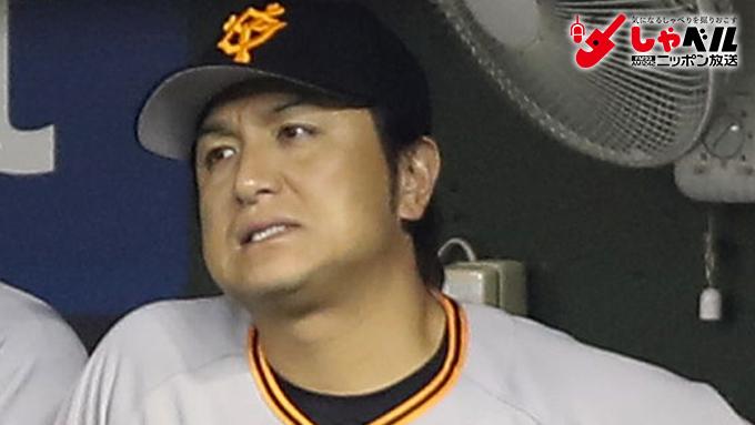 何とかしたいが結果が出ない…巨人・高橋由伸監督(42歳) スポーツ人間模様