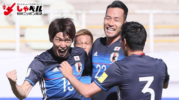 1点とった後、中心がうしろに下がった。サッカー日本代表・大迫勇也(27歳) スポーツ人間模様