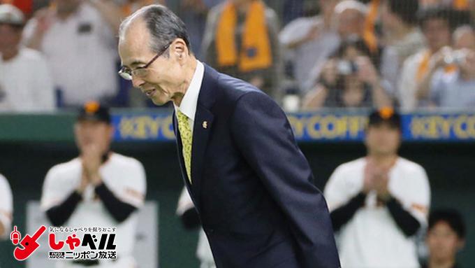 これは無理だという方を選んだほうがいい。ソフトバンク・王貞治球団会長(77歳) スポーツ人間模様