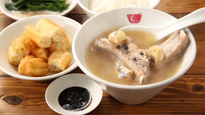 日本人の95%が知らないバクテーを食べてみました!【ひろたみゆ紀・空を仰いで】