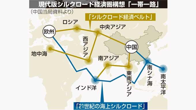 中国一帯一路構想に日本は乗るか乗らないか?高嶋ひでたけのあさラジ!