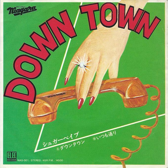 シュガー・ベイブ,DOWN TOWN