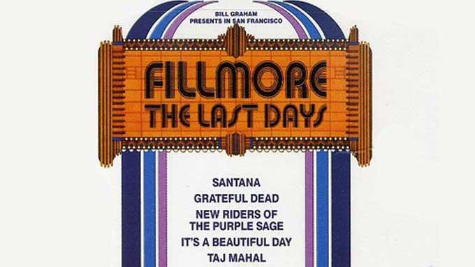 1971/6/27はフィルモア・イーストが閉鎖された日【大人のMusic Calendar】