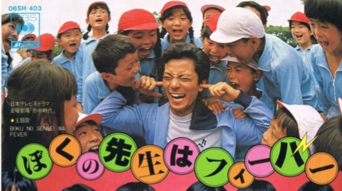 追悼・平尾昌晃作曲のドラマ主題歌特集【GO!GO!ドーナツ盤ハンター】