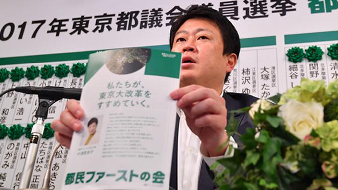 都民ファーストの会~代表の野田数氏とは一体どんな人物?【高嶋ひでたけのあさラジ!】