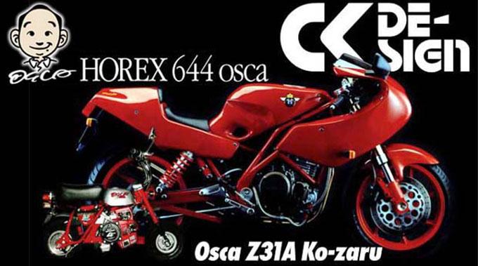 CKデザイン