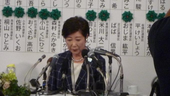 小池知事が都議選で見せた意外な表情【報道部畑中デスクの独り言】