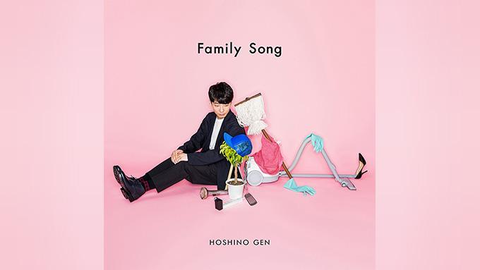 星野源のニューシングル『Family Song』が第1位!