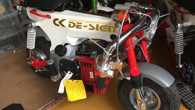 天才車体設計士が波乱万丈のなか造りあげた真っ赤な世界最小バイク「あけの語りびと」(朗読公開)