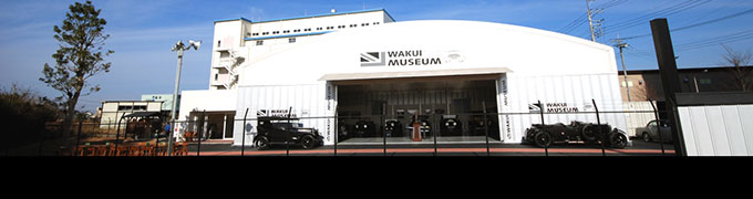 WAKUI MUSEUM