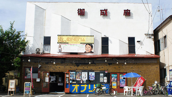 秋田で廃館になった映画館を修繕して再開した千葉県の夫婦のストーリー