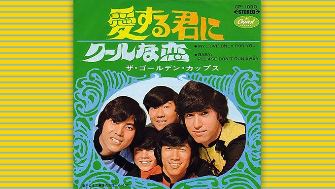 日本最古のロックバンドが忌野清志郎MCでフジロック出演
