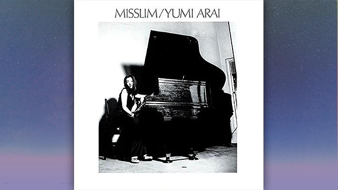1974年10月5日、ユーミンのセカンド・アルバム『ミスリム』がリリース
