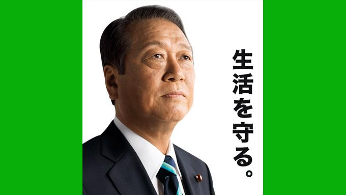 野党4党の鍵を握るのは小沢一郎氏!