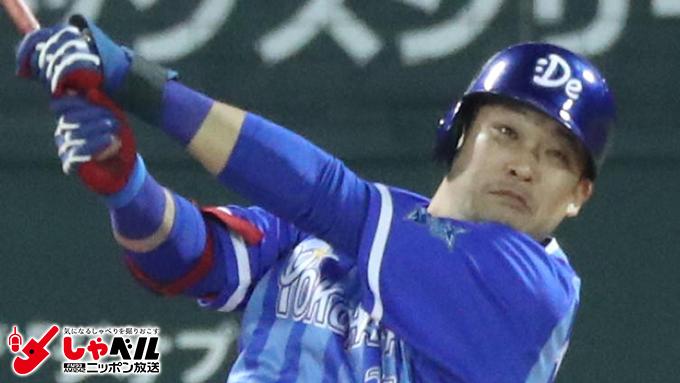 横浜DeNA・筒香 シリーズの流れを変えた主将の一言とは?