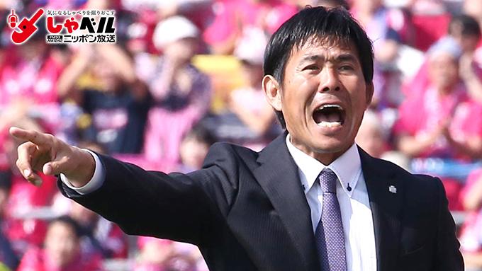 東京五輪男子サッカー日本代表・森保監督 監督が絶対にやってはいけないこと