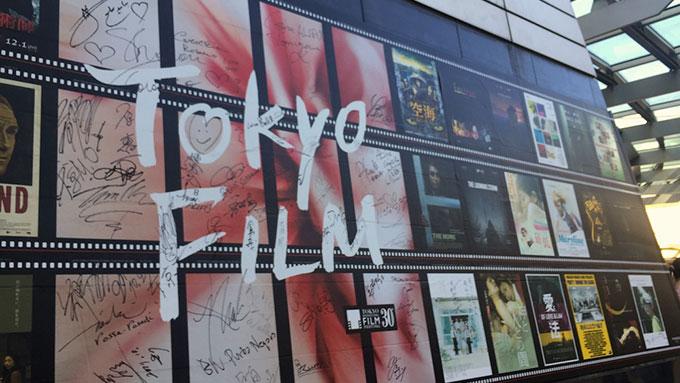 第30回東京国際映画祭、合作映画を中心に振り返る