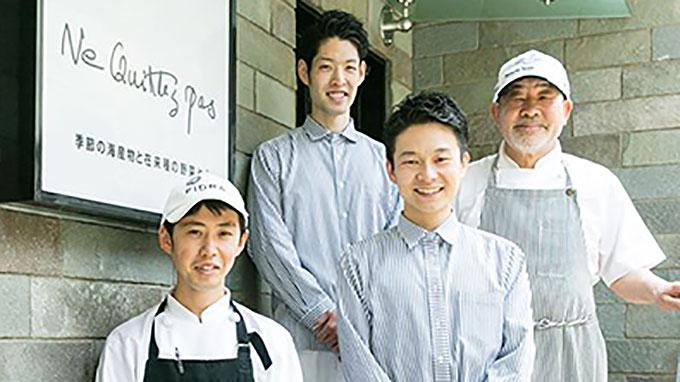『現代の名工』フランス料理店「ヌキテパ」店主・田辺年男の数奇な半生