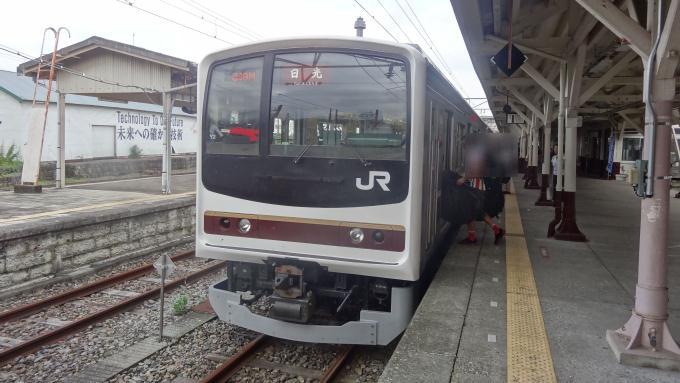 ニュース | 【公式】 宇都宮駅西口 居酒屋 ミライザカ