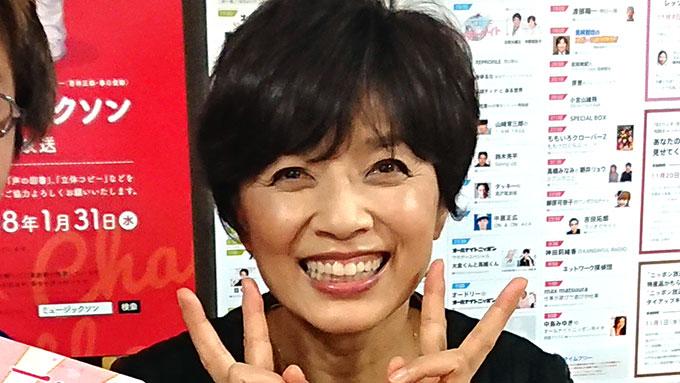 榊原郁恵 結婚30年経っても夫・渡辺徹のここが好き
