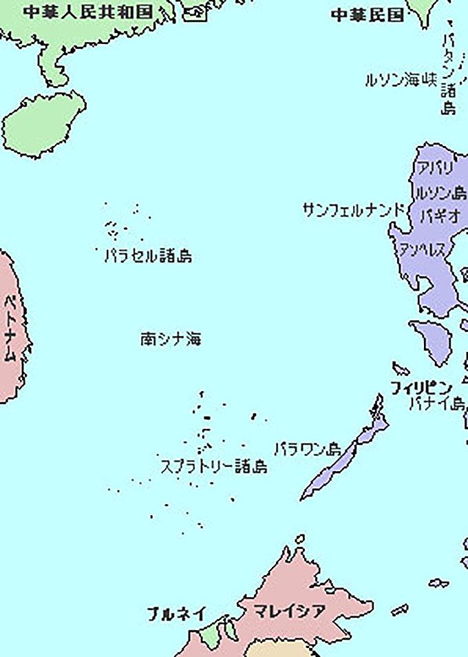 南シナ海 南沙諸島