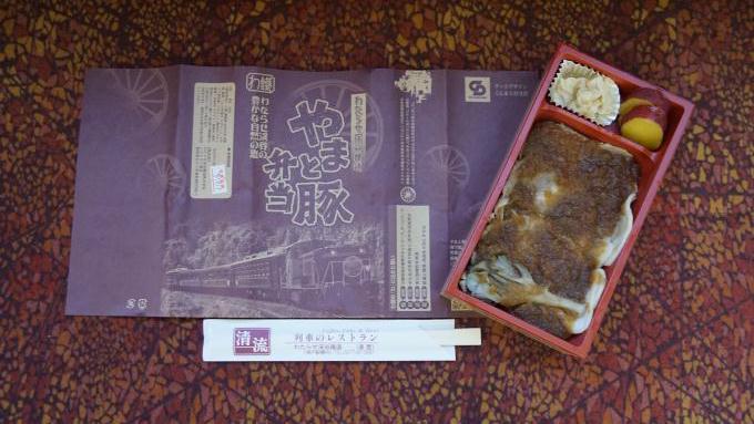 神戸駅「やまと豚弁当」(1,030円)~わたらせ渓谷鐵道の立売り駅弁!