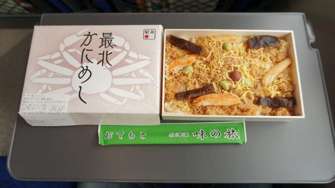 稚内駅「最北かにめし」(1,080円)~希望をつなぎたい!日本最北端の線路