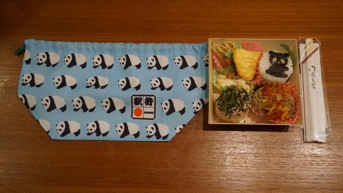 赤ちゃんパンダ誕生記念弁当