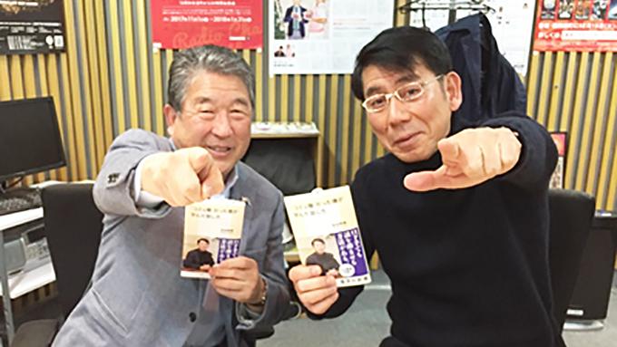 北の湖が存命だったら! 吉田照美と徳光和夫が熱く語る日馬富士暴行事件!